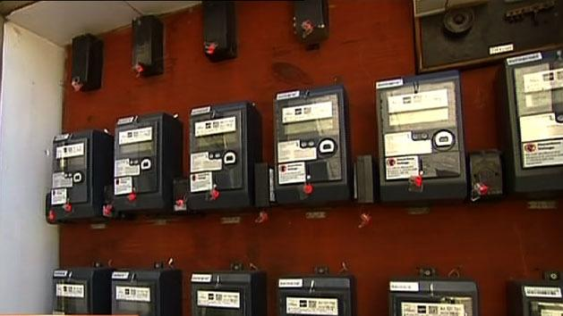 Electricity price jump causes inflation rise