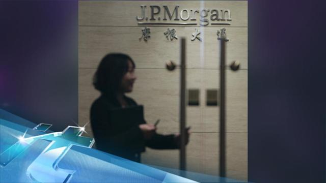 Many Wall St. Banks Woo Children Of Chinese Leaders