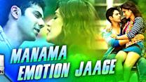 Manma Emotion Jaage Official Song Review