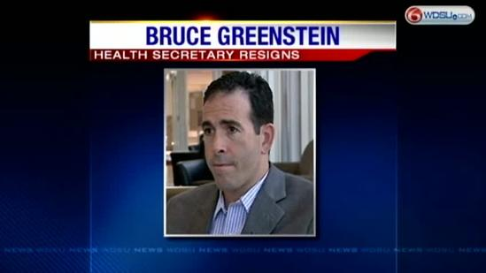 Greenstein resigns from DHH postion
