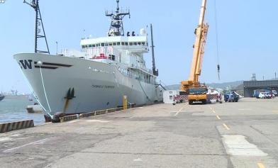 美國海軍科研船 停泊高雄港