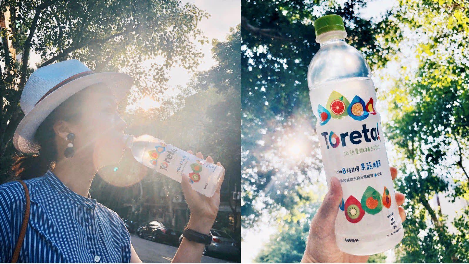 「Toreta!」低熱量水份微補給,喝了好像在拍韓劇!
