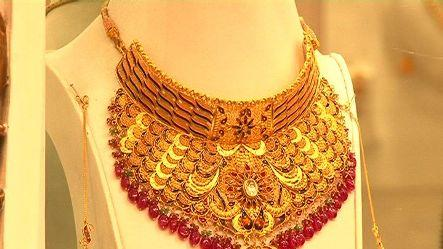 Gold futures up on firm global cues