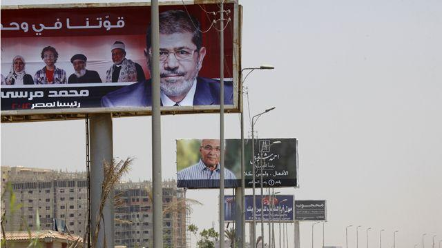 The first presidential election in the Arab world
