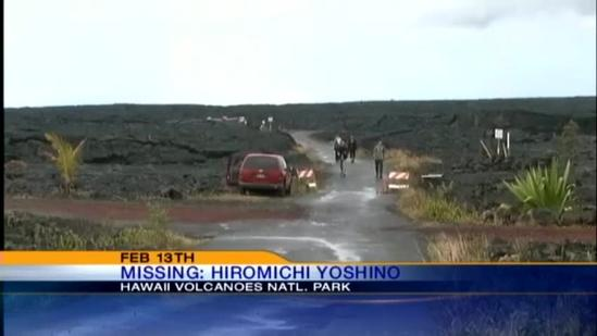Big Island police looking for missing visitor