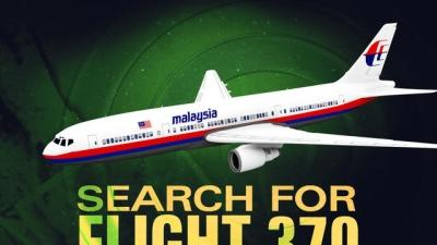 Nothing Spotted in Latest Search for Jet