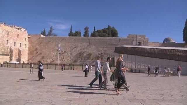 How to Visit Jerusalem's Western Wall
