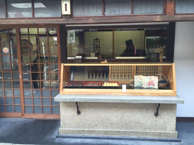 【食在京都】中午前就完售的今西軒牡丹餅おはぎ