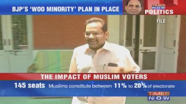 BJP's plan to woo minorities