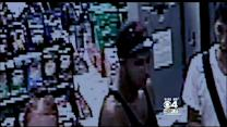 Surveillance Video Shows Alemany Buying Scratch Tickets, Alcohol