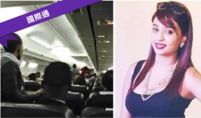 歧視黑人 飛機折返趕她下機