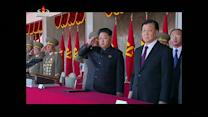 NKorea celebrates 70th anniversary of Workers Party