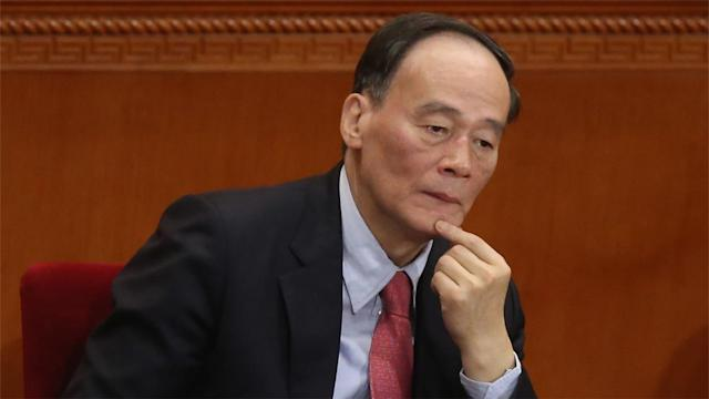 Wang Qishan Leads China's Crackdown on Corruption