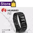 Huawei 運動手錶
