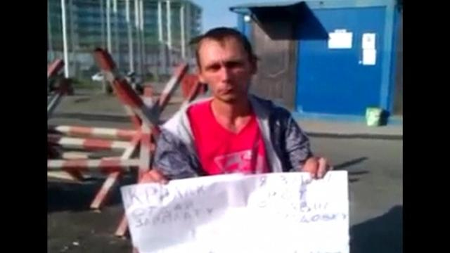 Sochi worker sews mouth shut in protest of unpaid wages