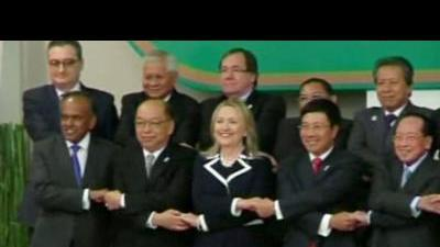 Foreign ministers hold the East Asia Summit ...