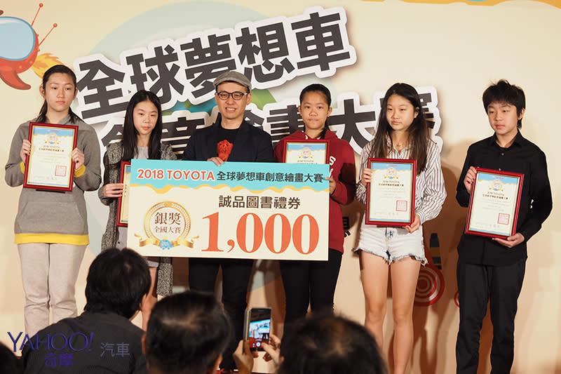 尋找下一個古阿明!Toyota第12屆全球夢想車創意繪畫大賽台灣得獎者出爐!