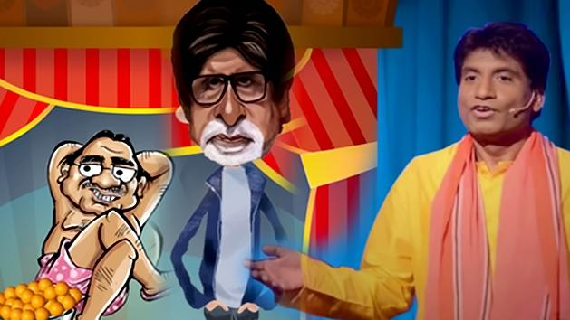 Amitabh & Lemon