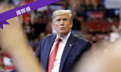 「受夠了」10大報社論:彈劾川普