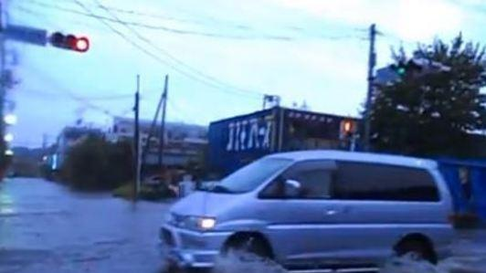 Flooding in Toda City Following Typhoon Wipha