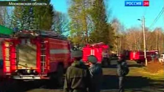 Fire in Russian psychiatric hospital kills 38