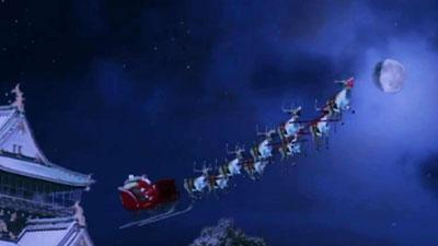 NORAD Tracking Santa's Journey