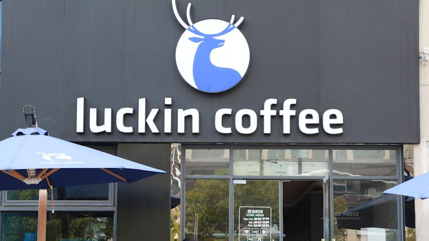 Luckin Coffee shake-up - CEO & COO terminated amid fraud probe [Video]