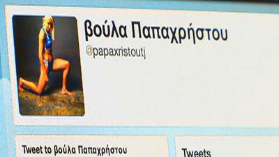 Greece expels Olympic athlete over racist tweets