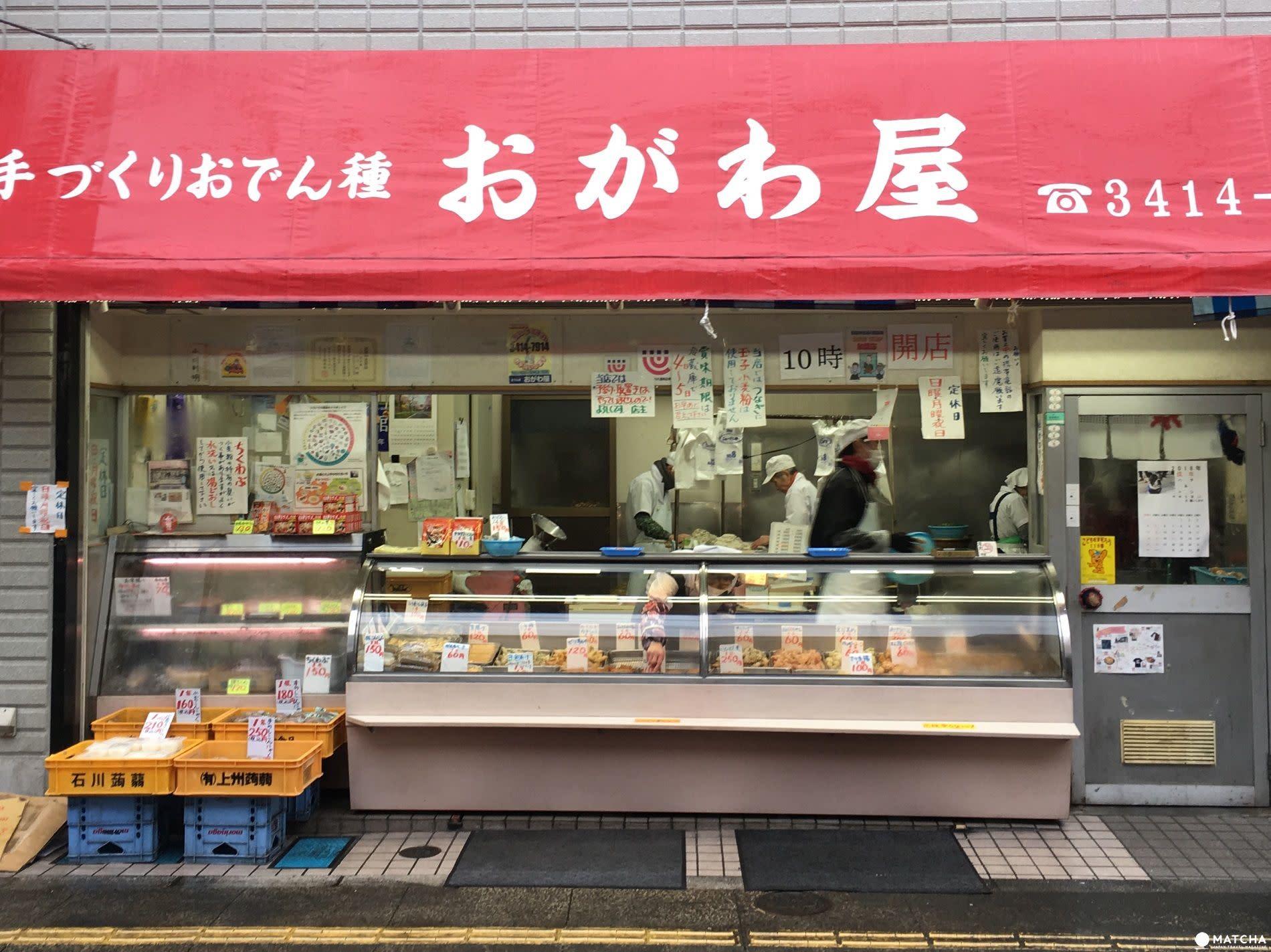 2000円以内で楽しめるレトロな街歩き。『松陰神社通商店街』で食べ歩きを楽しむ!