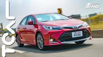 自信魅力 2017 Toyota Corolla Altis X 新車試駕 - TCAR