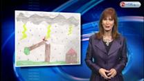 Margaret's Weather Picture for March 14