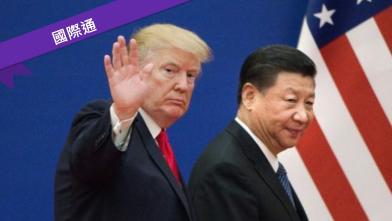 單挑中國「沒有贏面的戰爭」