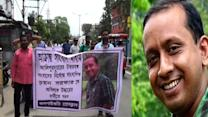 Scribe with Bengali daily goes missing, TMC under scanner