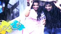 Kerintha Theatrical Trailer Review
