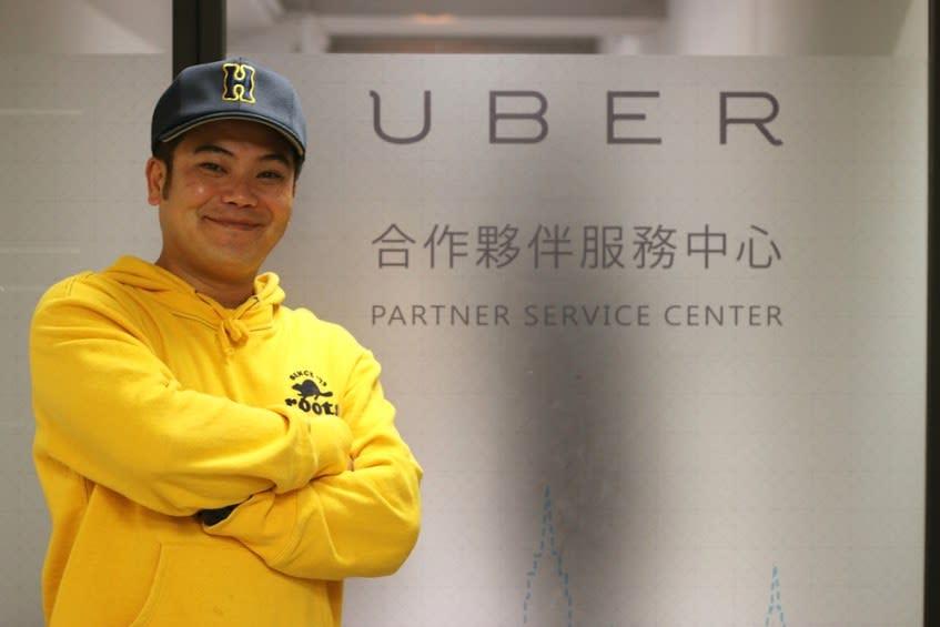 您好,我是Uber司機馬國畢!