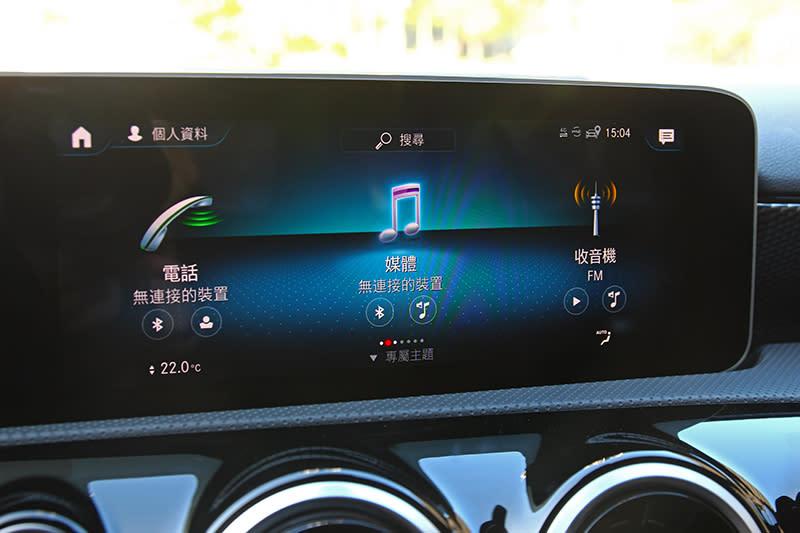 10.25吋中控螢幕不僅具有科技感,其介面也相當直覺易懂。
