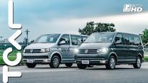 商旅雙雄 Volkswagen T6 Caravelle & Multivan 新車試駕 - TCAR