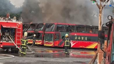 停車場大火!五輛遊覽車燒成火球