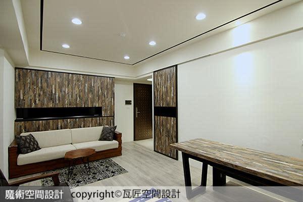 瓦匠空間設計為有效提高坪效,將客餐廳空間整合,天花板運用黑色線條勾勒,表現層次與連貫性。