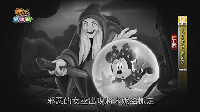 《Castle of Illusion Starring Mickey Mouse》重溫經典 不容錯過