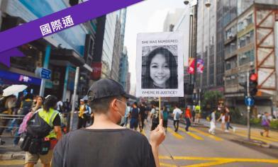 制裁侵權人士!美立法挺香港