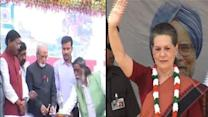 Congress, JMM to work together in Jharkhand: Reports